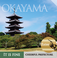 About Okayama and fruits